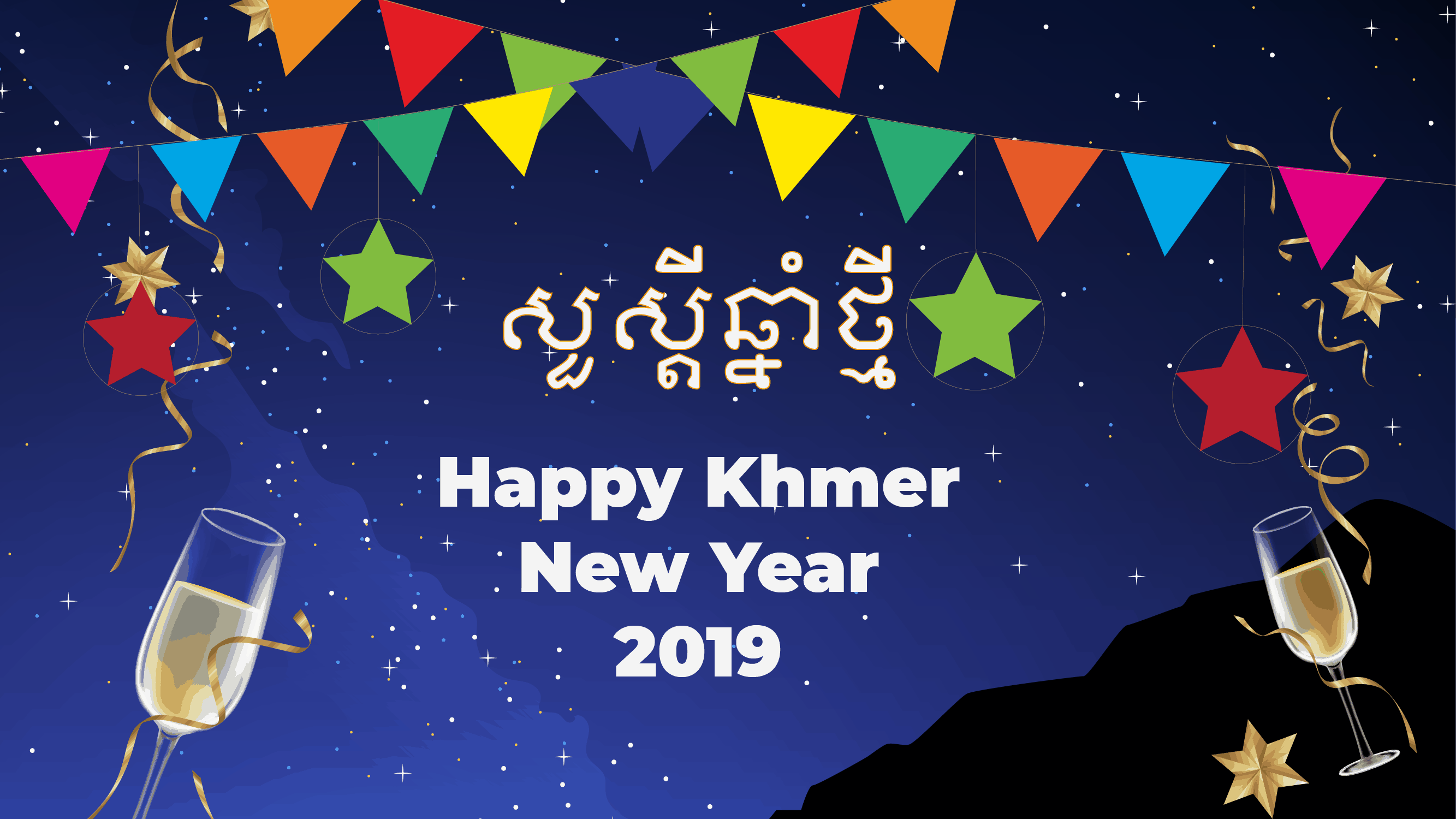 Celebrate khmer new year in siem reap @ abacus restaurant